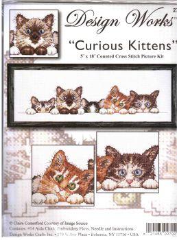 Curious Kittens 2702  / Любопытные котята