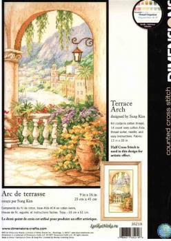 Terrace Arch 35219 / Арка террасы