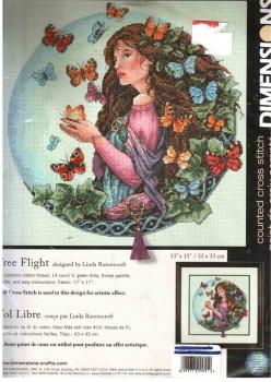 Free Flight 35190 / Свободный полет