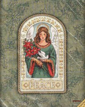 Angel of Peace 8746 / Ангел мира