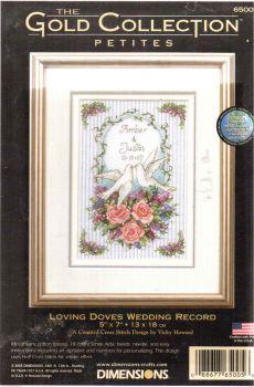 Loving Doves Wedding Record 65005 / Надпись о Любви (С Днём Свадьбы)