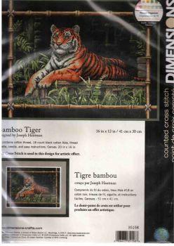 Bamboo Tiger 35158 / Тигр в бамбуке (Китай)