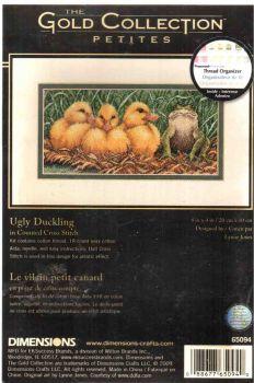 Ugly Duckling 65094 / Гадкий Утенок