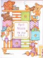 Baby drawers birth record  73538 / Метрика Детский комод